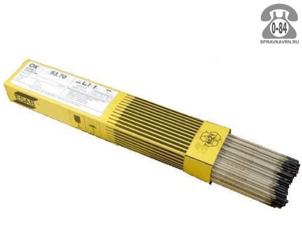 Сварочные электроды ОК-53.70 Швеция 3.2мм 1.9кг