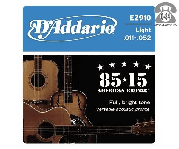Струна для акустической гитары Даддарио (Daddario) EZ910 натяжение: light (легкое), нейлон