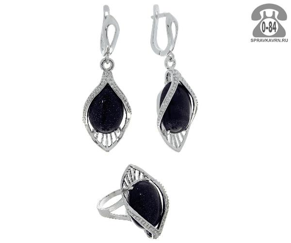 Комплект ювелирных украшений серьги + кольцо авантюрин (тёмная ночь)