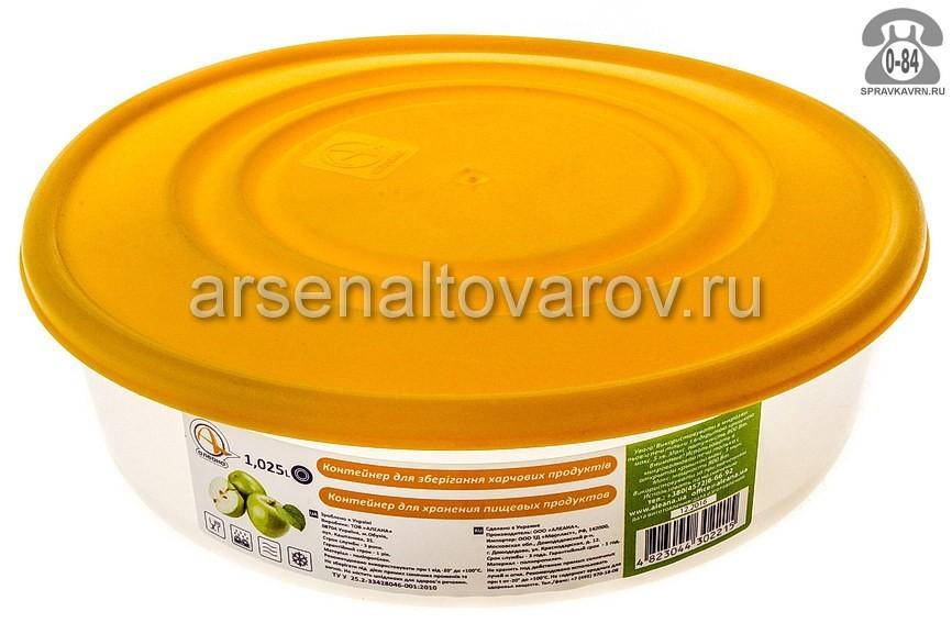 контейнер для продуктов пластмассовый 1,02 л (167034) прозрачный (Алеана)
