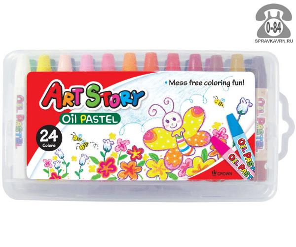 Набор пастели Art Story пластиковый бокс 24 цветов твердая