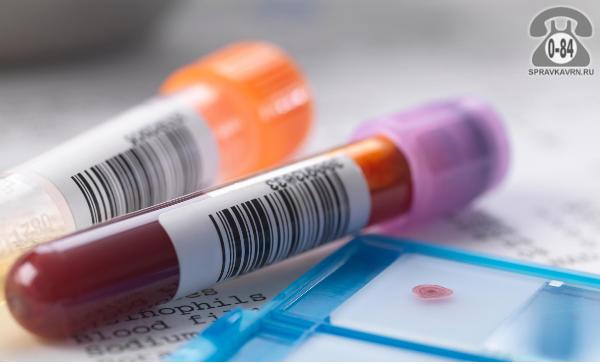 Анализ крови витамин В12 для детей без выезда