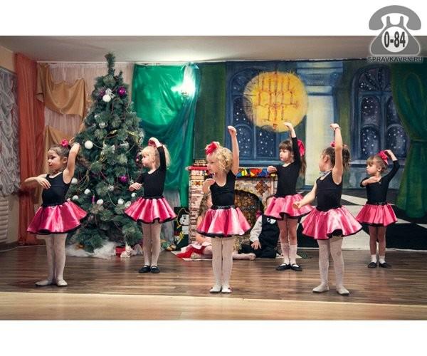 Танцы для детей - занятия бальные 5 лет групповые занятия Стимул, танцевальный коллектив