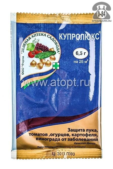 Пестициды Зеленая аптека садовода Купролюкс 6.5 г