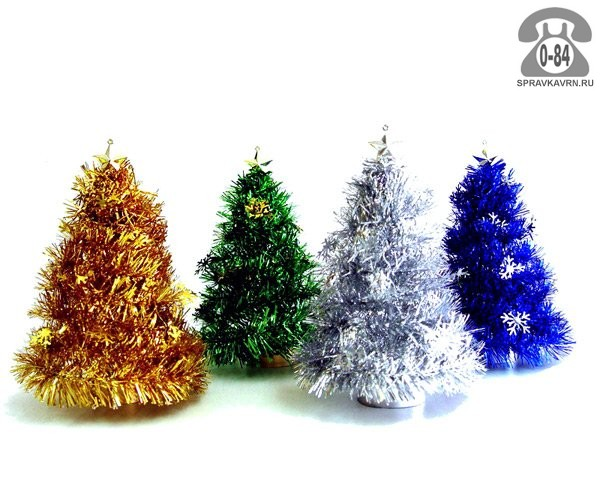 Ёлка искусственная Мери Кристмас (Merry Christmas) Ель из мишуры 0,2 м 52-00218-001