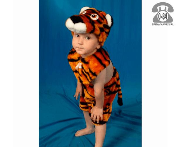 Костюм Тигр К-034 Мир Моих Друзей