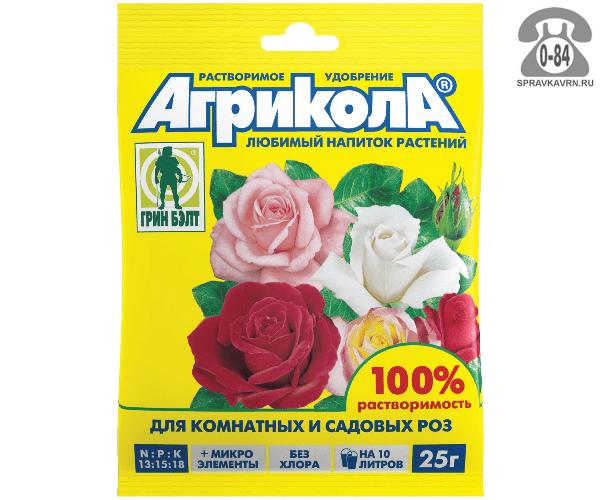 Минеральное удобрение Агрикола 12 комплексное для комнатных и садовых роз 25 г