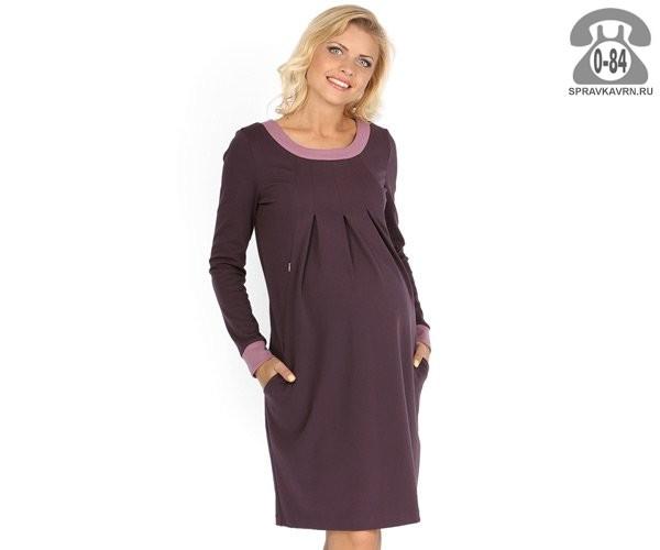 Платья для беременных воронеж купить