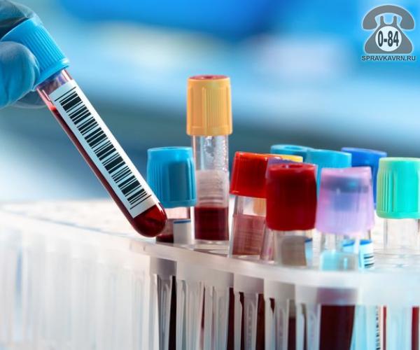 Анализ крови общеклинический (общий) для взрослых без выезда