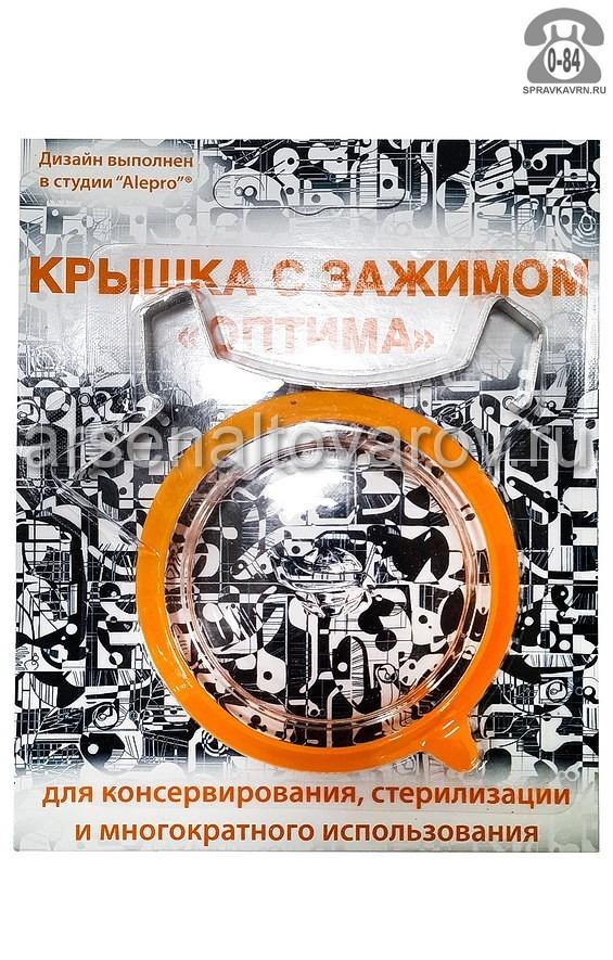 крышка для консервирования стеклянная многоразового использования СКО 1-82 с зажимом и прокладкой (Россия)