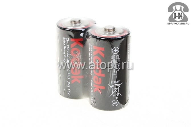 Батарейка Кодак (Kodak) Экстра R14 2 шт