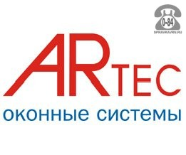 Балконная группа пластик (ПВХ) Артек (Artec) Россия