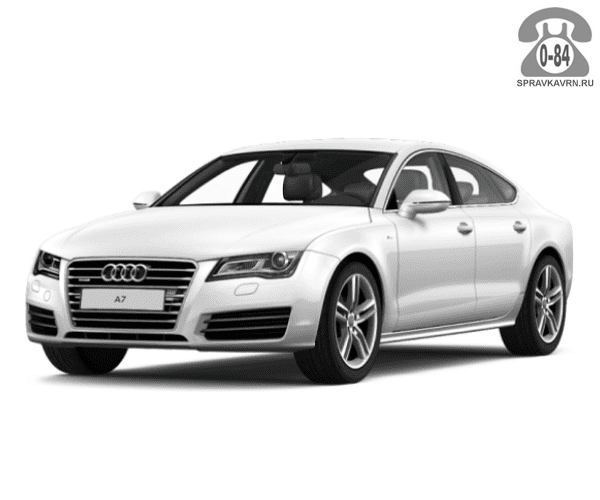 Реле поворота легковой иномарка Ауди (Audi)
