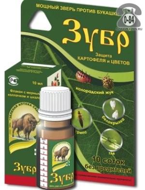 Пестициды Зеленая аптека садовода Зубр 10 мл