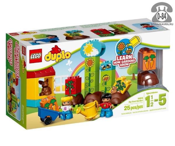 Конструктор Лего (Lego) Duplo 10819 Мой первый сад