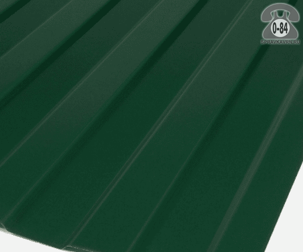 Профнастил С8 зеленый лист  1200x0.35 мм полимерное