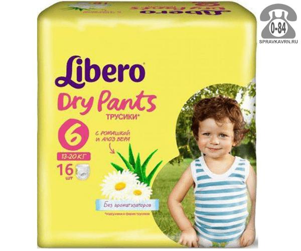 Подгузники для детей Либеро (Libero) Dry Pants XL (16) 13-20, 16шт.