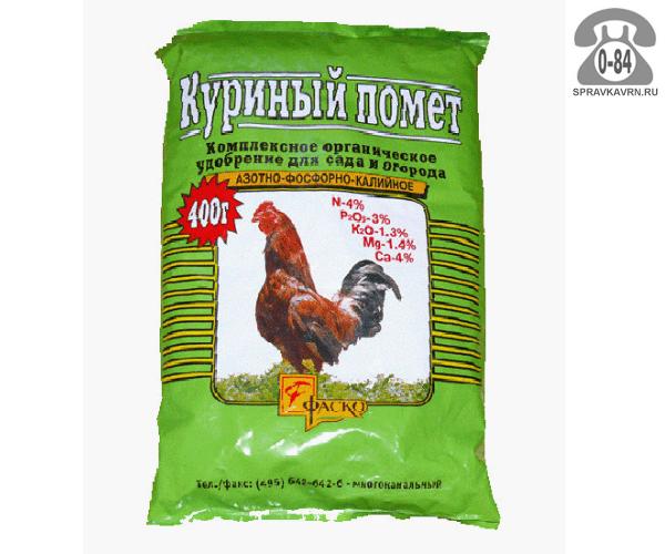 Помёт куриный Фаско 0.4 кг Россия