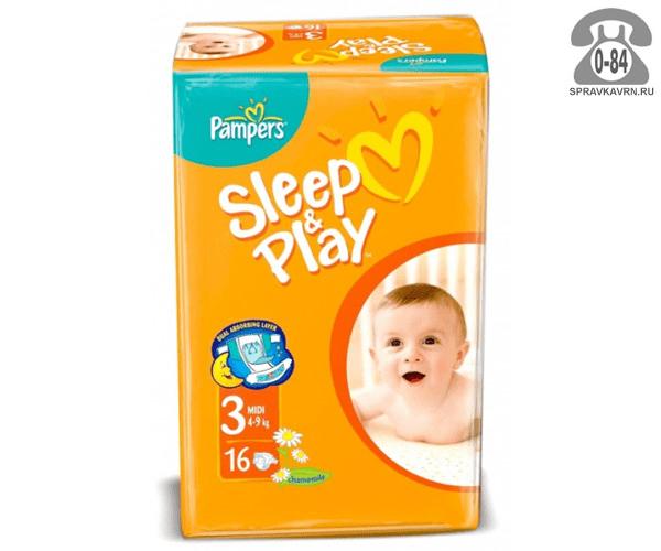 Подгузники для детей Памперс (Pampers) Sleep & Play 4-9 кг (16) 4-9, 16шт.