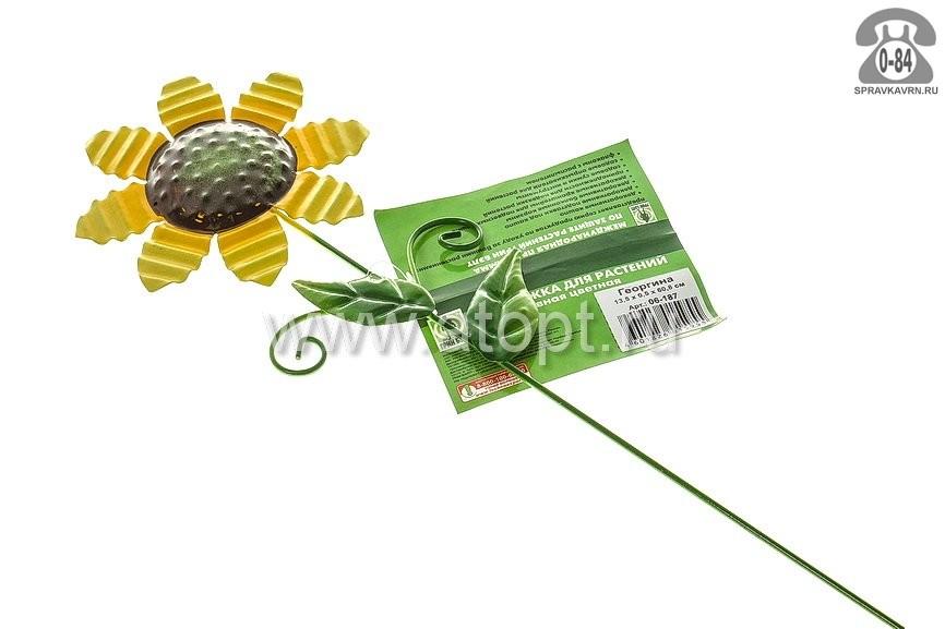 Опора для растений Георгин 06-187
