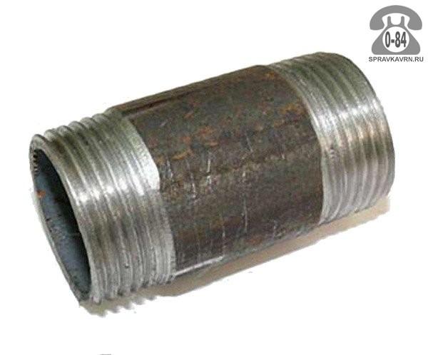 Бочонок сантехнический стальной 15 мм