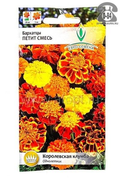 Семена цветов Аэлита бархатцы (тагетес) Избранник отклоненные однолетник 0,3 г Россия