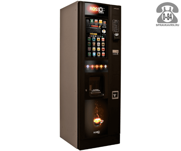 Автоматы торговые Touch