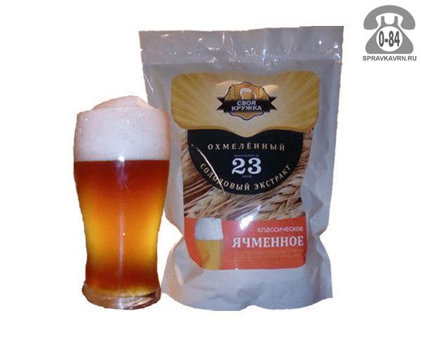 Экстракт солодовый для мини-пивоварен Своя Кружка Ячменный Классический Охмеленный 23 л Россия