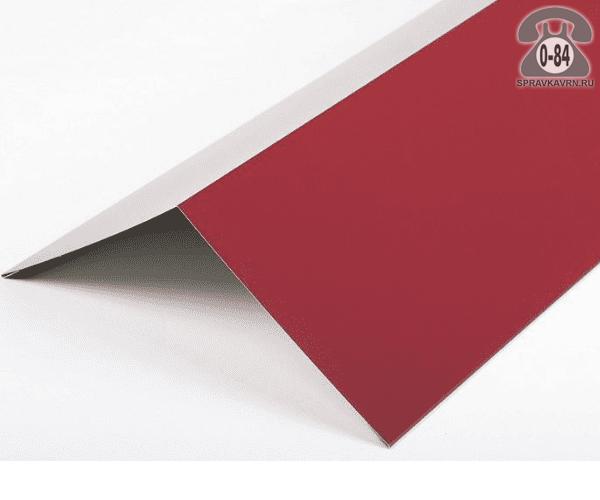 Конёк кровельный стальной плоская 2000 мм 150 мм красный Россия