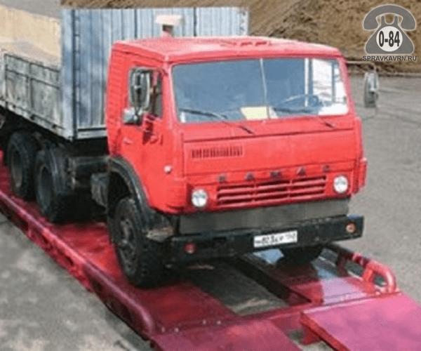 Весы автомобильные ВА-О-40т-12 Руслан 11600*3600 мм 40 т