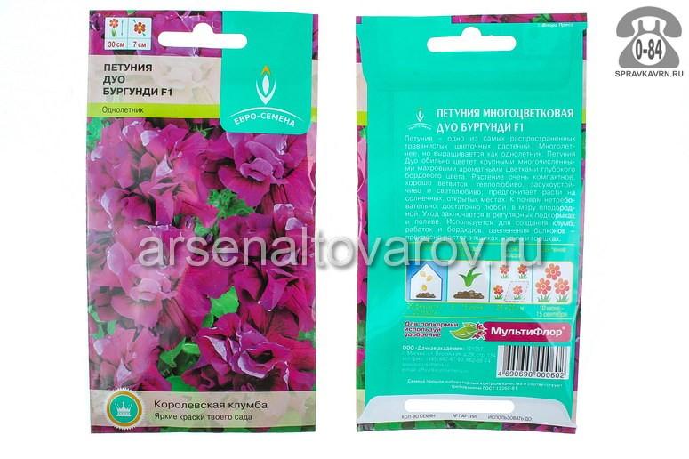 Семена цветов Евро-семена петуния Дуо бургунди F1 многоцветковая однолетник 10 шт Россия