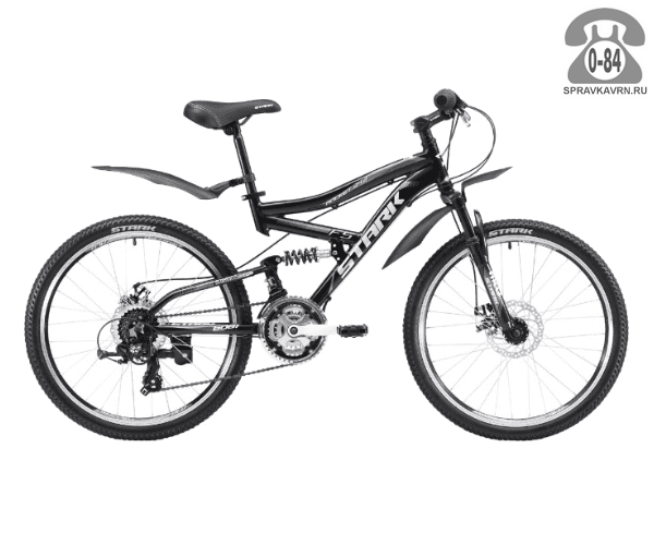 Велосипед Старк (Stark) Rocket 24.2 FS D (2017)