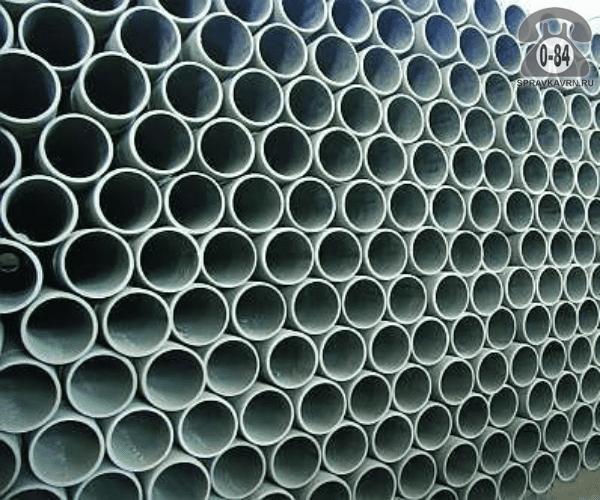 Асбоцементная труба ВТ9 200ммx5м, толщина стенки 14мм