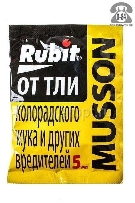 Пестициды Рубит (Rubit) Муссон 5 мл