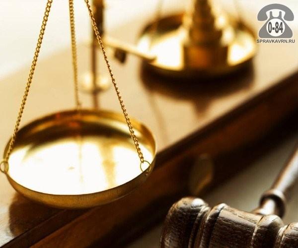 Юридические консультации лично при посещении офиса семейные дела (споры) юридические лица