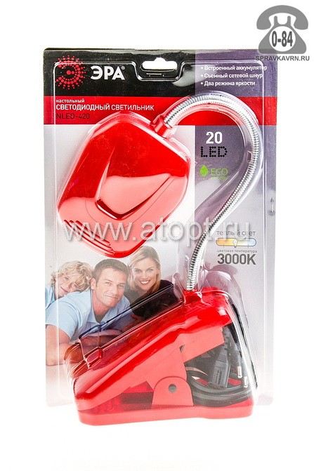 Светильник настольный Эра (Era) NLED-420 красный