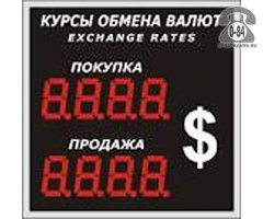 "Табло электронное ""Курсы обмена валют"""