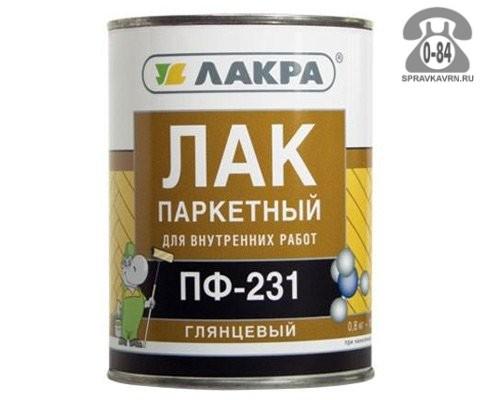 Лак Лакра ПФ-231 0,8 кг паркетный банка
