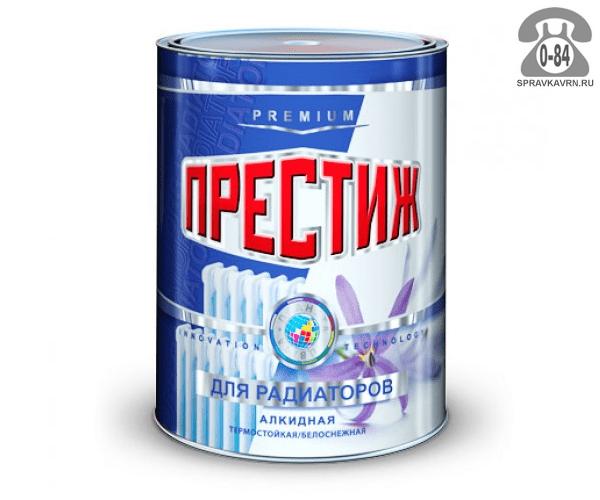 Краска Престиж Для радиаторов 0.9 кг глянцевая белоснежная