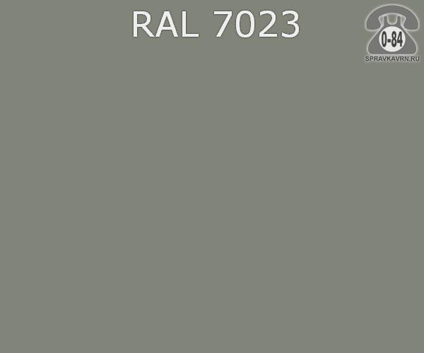 Краска порошковая ФэйХонг (FeiHong) полиэфирная серый бетон RAL 7023 Китай