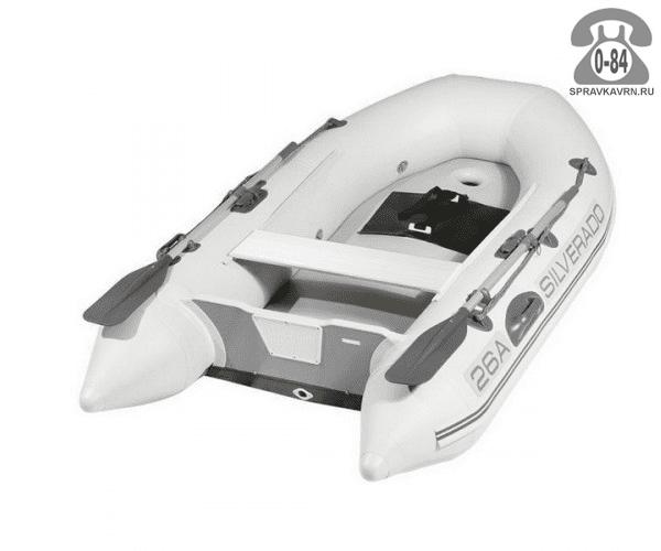Лодка надувная Сильверадо (Silverado) Air Deck 26A