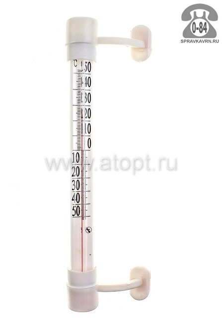 Термометр Т-5