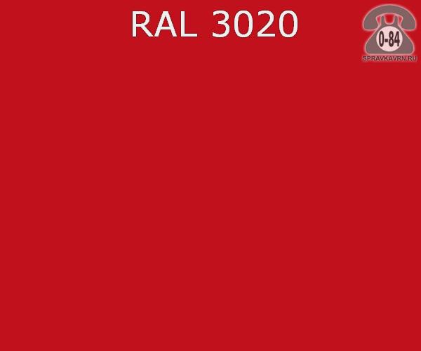 Краска порошковая ФэйХонг (FeiHong) полиэфирная транспортный красный RAL 3020 Китай