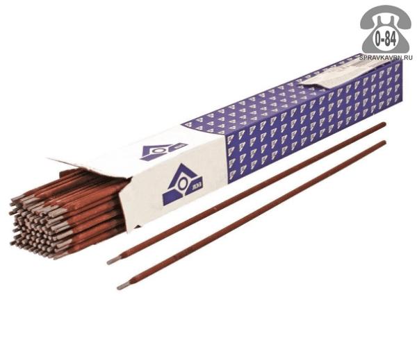 Сварочные электроды МР-3 Россия 2.5мм 1кг