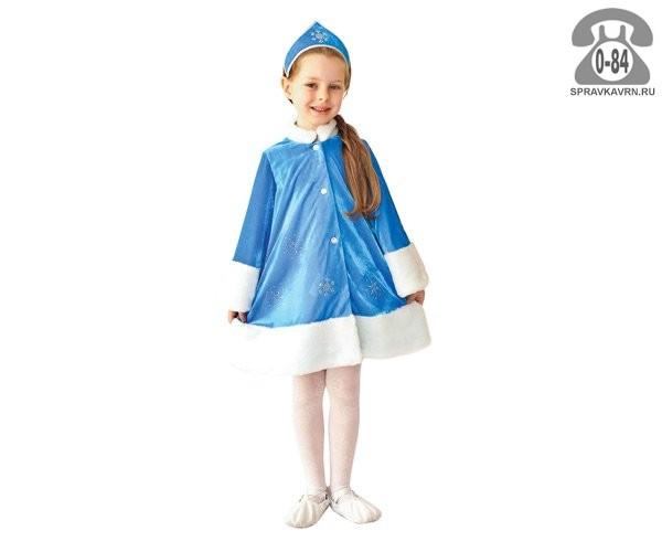 Карнавальный костюм Снегурочка детский для девочек Россия