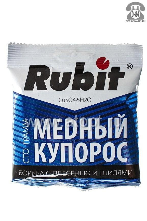 средство от плесени и гнили Медный купорос Рубит 100 г пакет (Россия) А-5098