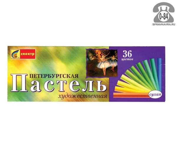 Набор пастели Петербургская картонный пенал 36 цветов сухая