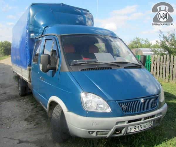 Грузоперевозка. Автомобиль грузовой с водителем ГАЗель ГАЗ-33023 (Фермер) аренда