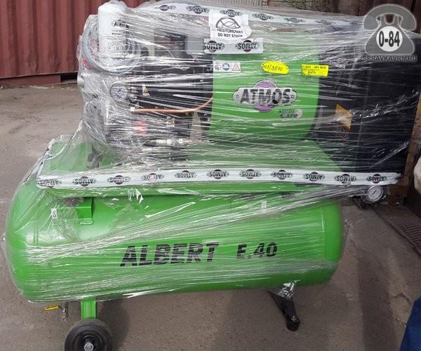 Компрессор Атмос (Atmos) Алберт (Albert) 40 4 кВт 9 бар 500 л/мин 1558*646*1300