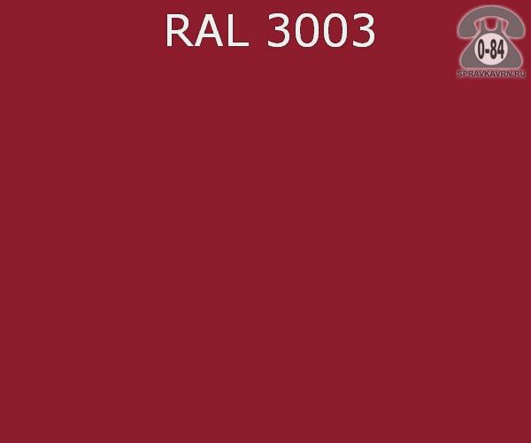 Краска порошковая ФэйХонг (FeiHong) полиэфирная рубиново-красный RAL 3003 Китай